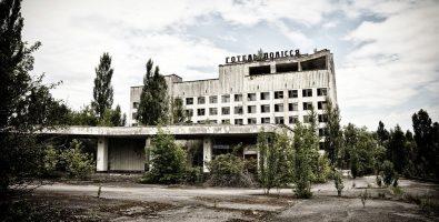 Polissya hotel photo